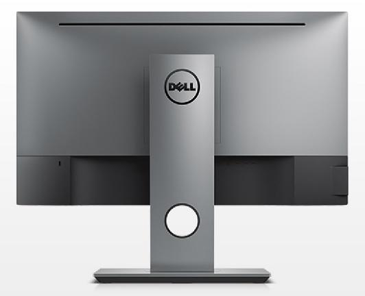 Fragtist - Dell InfinityEdge U2717D (1)